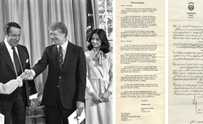 President Mohammed Daoud and the Jimmy Carter White House.