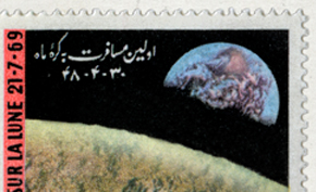 Commemorative Postes Afghanes stamp of the first moon walk.