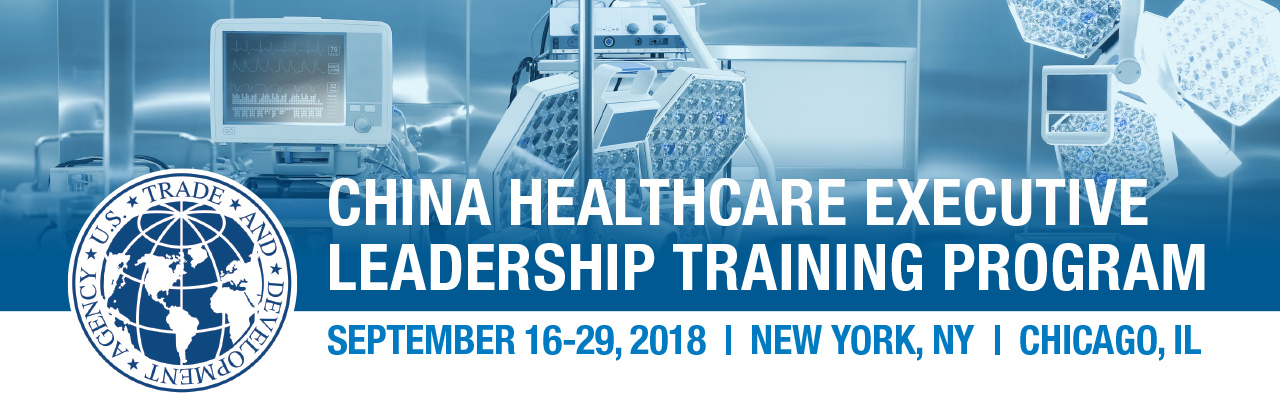Ustda China Healthcare Executive Leadership Training Program 2018