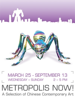 METROPOLIS NOW! A Selection of Contemporary Chinese Art at Meridian