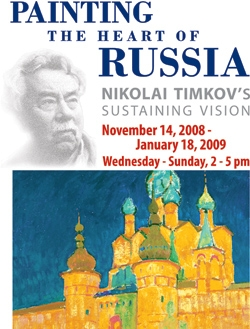 Painting the Heart of Russia: Nikolai Timkov's Sustaining Vision